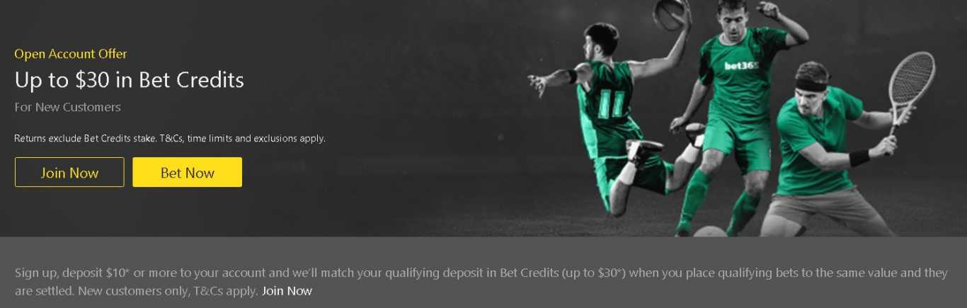Bet365 bonus offer promo code